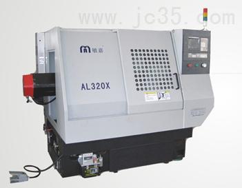 AL320X车铣复合中心