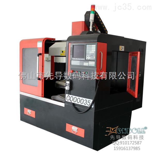 先导品牌 C000035小型10刀库加工中心