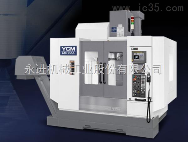 供应 台湾永进加工中心 MV66A/MV76A