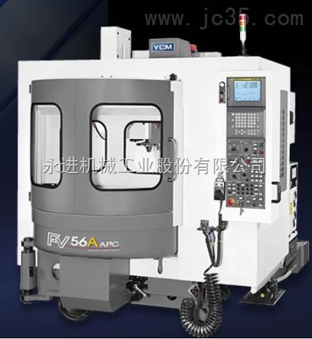 供应 FV56A/FV50T 台湾永进加工中心