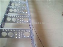 供应钢制拖链,落地镗床钢制拖链,镗床钢制拖链