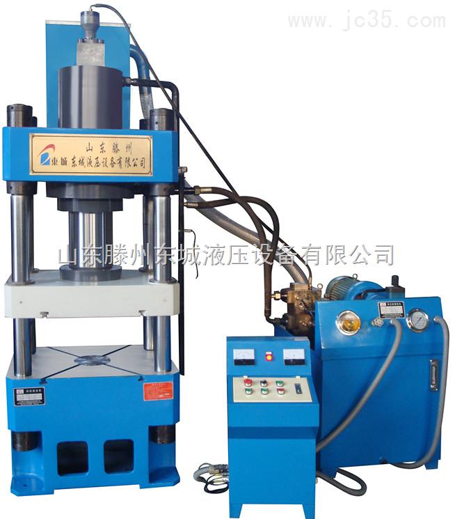 200吨液压机 200T单臂油压机 可选装