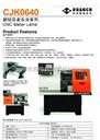 步进系统CJK0640