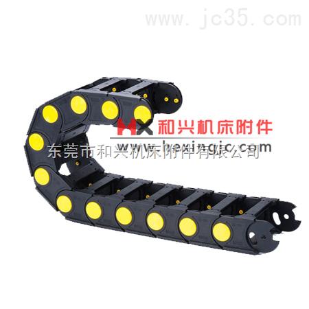 东莞机床拖链 30系列机床拖链