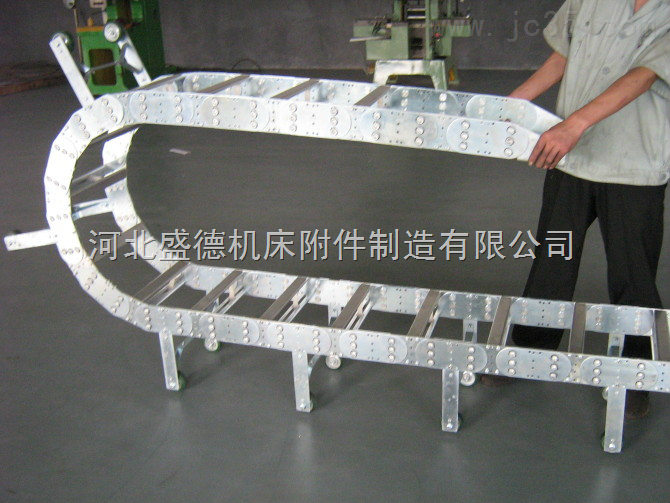 TL125钢铝拖链