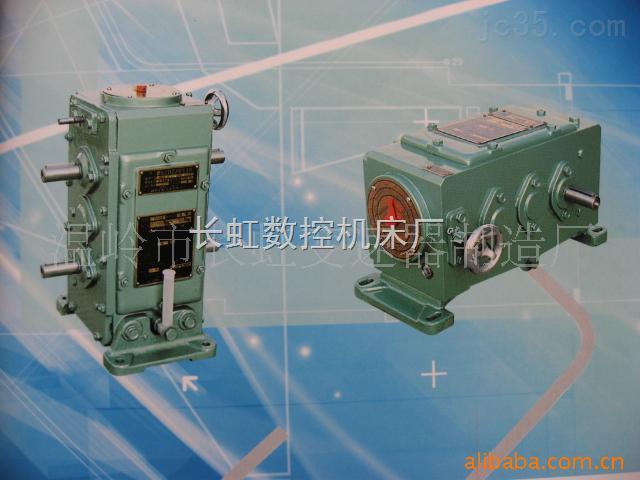 P型无级变速器