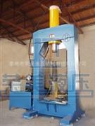供应框架式液压机,框架液压机(厂订购,放心购买)