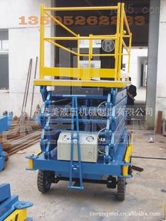 供应电动液压升降台 电动升降台 移动式升降台 液压升降机