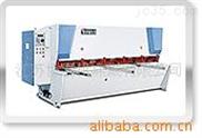 供应江苏亚威LGS系列数控闸式剪板机