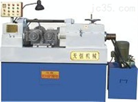 供应缩径机 缩径机型号 缩径机价格 螺纹加工机床