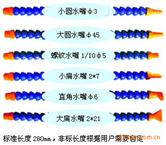 厂生产L31-5 G3/4系列冷却管
