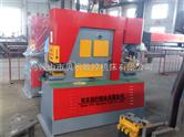 专业生产60吨-200T 多功能液压联合冲剪机 16型 20型 25型 30型 40型