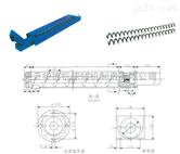 庆云华德大量出售磁性螺旋排屑机 磁性螺旋排屑机