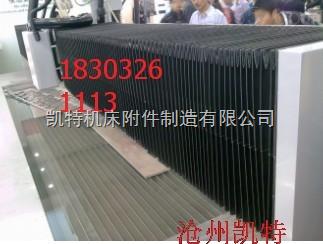 风琴防护罩 防尘罩 防尘折布 一字型防尘罩