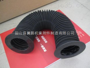 气缸防尘罩,油缸伸缩套