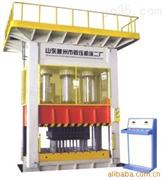 2000T框架式液压机/大型液压机/锻造液压机