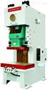 供应JH21-125型系列固定台压力机