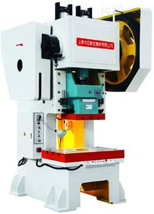 JC21型系列固定台压力机