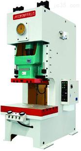 供应JH21-80型系列固定台压力机,气动压力机,摩擦压力机
