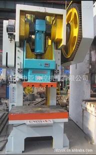 山东中亚供应  JC21-100T冲床