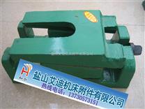 s78机床可调垫铁 精密制造