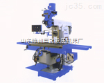 万能升降台铣床(X6336)高频淬火、钢性、稳定性