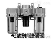 AC30-03DG SMC三联件