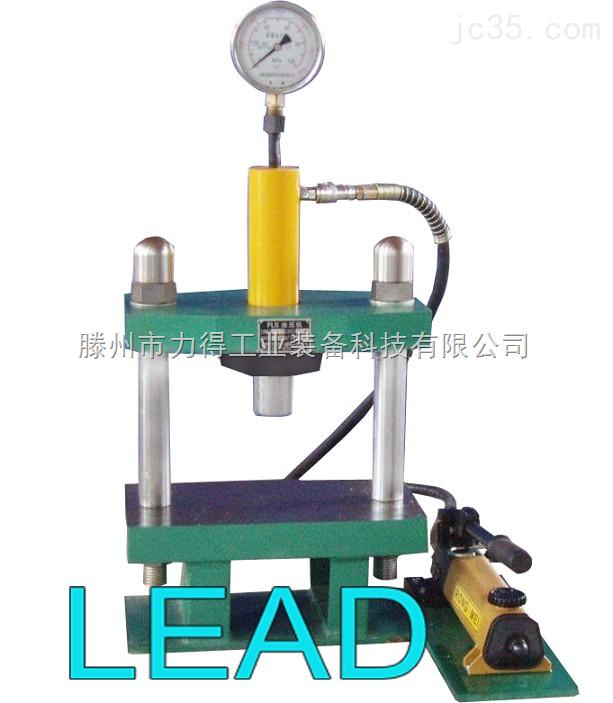 sfls5t-50t-小型手动液压机图片