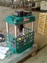 小型数显压力机/试验机 小型手动液压机