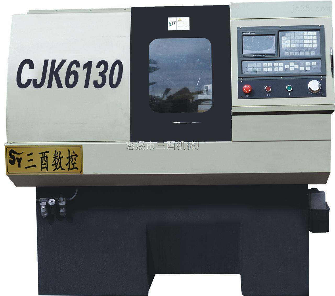 CJK6130-数控车床