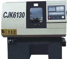 CJK6130数控车床
