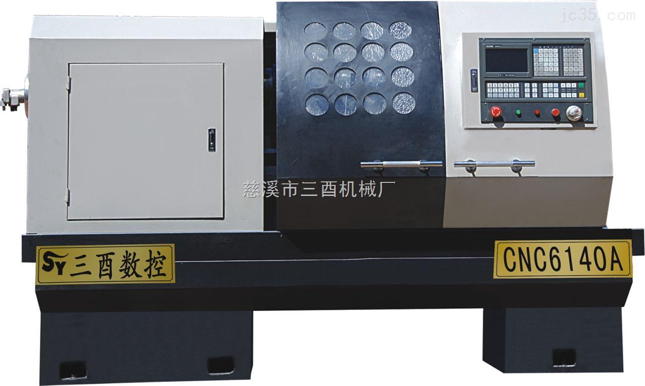 CNC6140A-数控车床