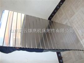 重庆三面盔甲风琴防护罩,重庆三面盔甲风琴防护罩厂