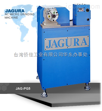 抛光机 JAG-PG5