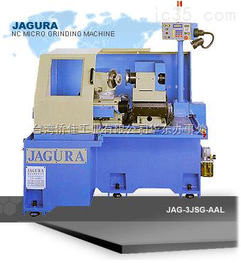 精密端面研磨机(刀片研磨) JAG-3JSG-AAL