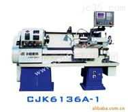 供应经济型数控车床CJK6136A-1