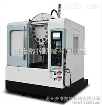 齐准数控TV-600 CNC高速钻攻加工中心