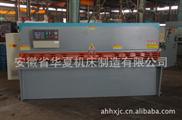 中(安徽名牌)供应竞技宝下载 QC12Y-04x2500液压摆式(数显)剪板机