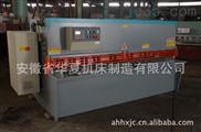 中(安徽名牌)供应机床 QC12Y-04x3200液压摆式(数显)剪板机