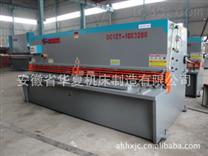 中(安徽名牌)供应机床 QC12Y-10x3200液压摆式(数显)剪板机