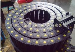 静音拖链,尼龙拖链材质,tl35塑料拖链,工程塑料拖链,钢制拖链规格