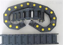 S型靜音工程塑料拖鏈,可彎曲360度尼龍拖鏈