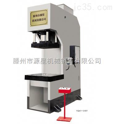 肥城200吨单柱液压机厂家在充液筒的侧下部装有一闸阀