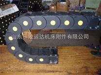 供应小型塑料拖链,雕刻机拖链,塑料坦克链