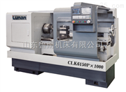 CLK6150P-平床身数控车床