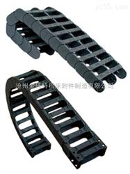 S型工程塑料拖鏈萬向拖鏈、靜音拖鏈_河北拖鏈