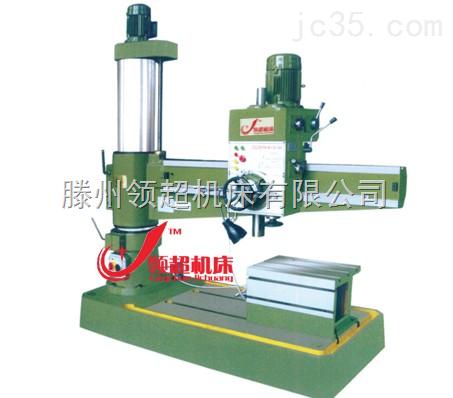 ZQ3050/16机械摇臂钻床
