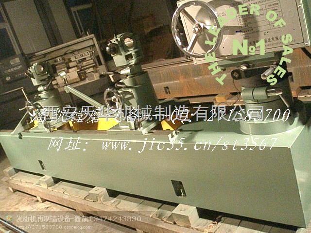 T8120D*20缸体轴瓦镗床