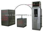 GB/T4208淋雨试验机/北京防水试验设备/南昌摆管淋雨装置