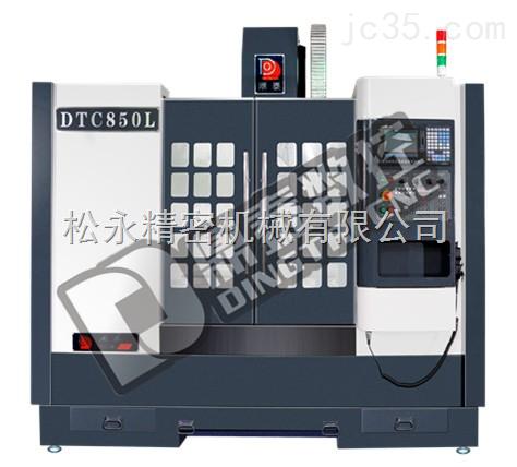 鼎泰850/1060加工中心()